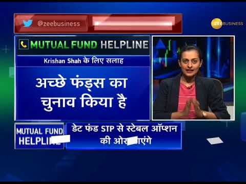 Mutual Fund Helpline: Solve all your mutual fund related queries, March 20, 2018