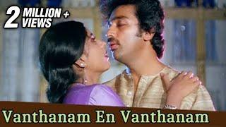 Vanthanam En Vanthanam - Kamal Haasan, Sridevi - Gangai Amar...