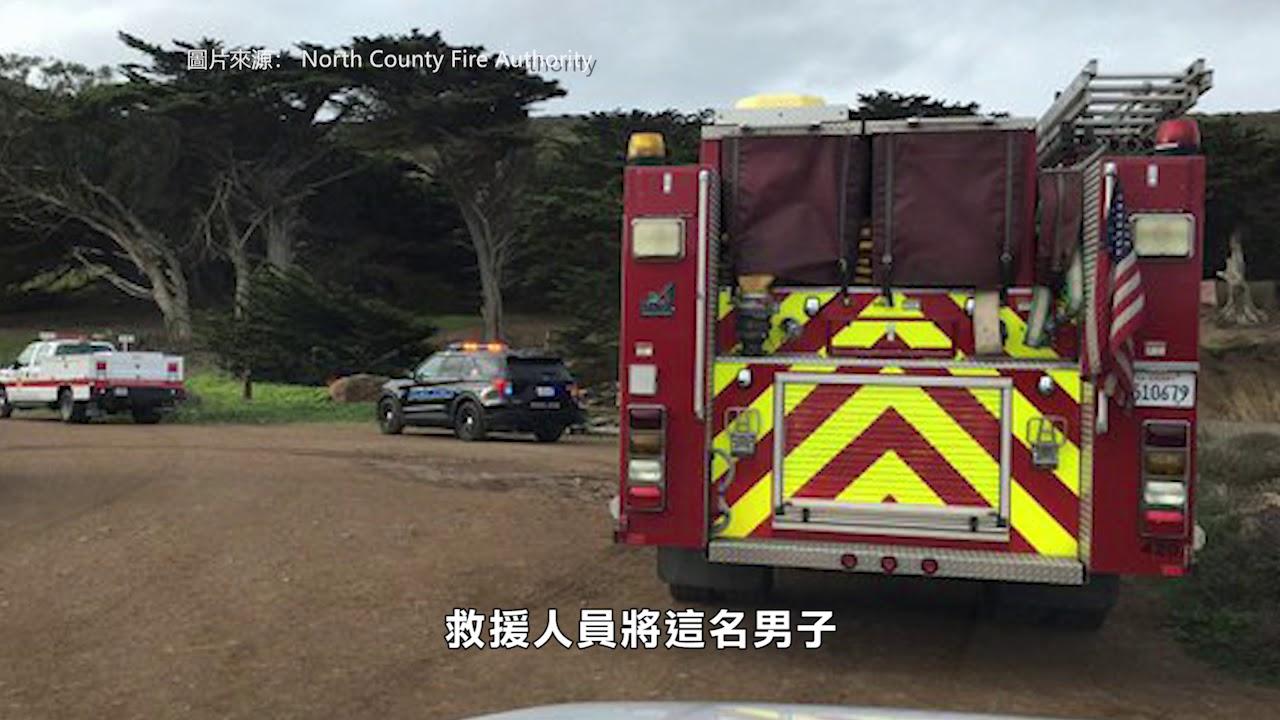 【灣區Pacifica】: 消防員營救一名被困懸崖男子