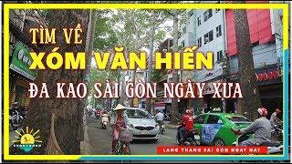 Tìm về XÓM VĂN HIẾN Đa Kao Sài Gòn thân thương ngày xưa   lang thang Sài Gòn