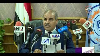 الأخبار - جامعة الأزهر : بوابة الحكومة المصرية هي المسؤولة عن موعد تحديد تنسيق القبول بالكليات