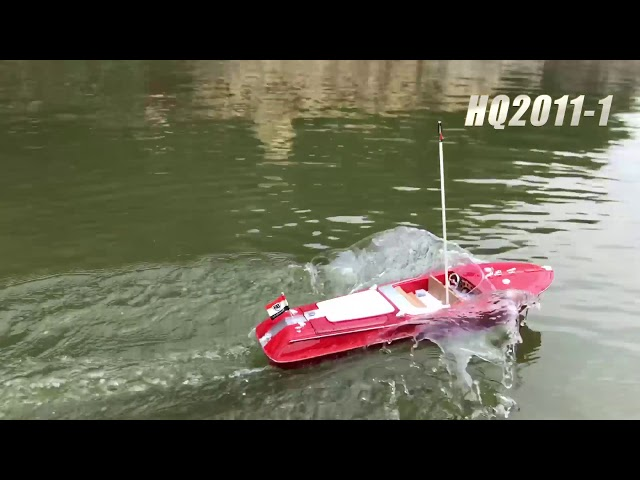 Flytec 2011-1 RC Racing Boats 20KM / H High Speed RC Boat