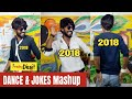 Technical Dost Dance and Jokes Mashup| Compilation | Freaky Desi
