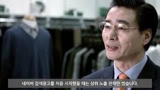 네이버 광고 우수업체 남자 큰옷 빅사이즈 전문 빅앤조이