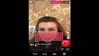 Ирина Агибалова прямой эфир 14 02 2018 Дом2 новости 2018