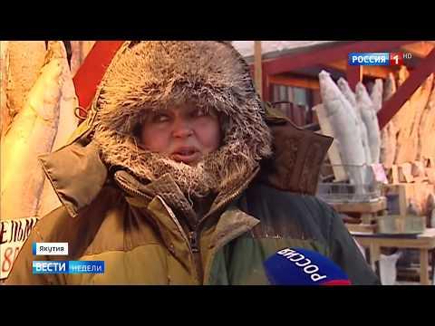Минус 60: русская зима отыгрывается на Сибири и Дальнем Востоке
