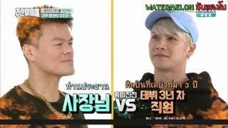 [THAISUB] 160427 Weekly Idol JYP (Jackson Cut)