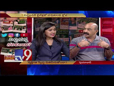 How to combat fake news and disinformation on social media? - TV9
