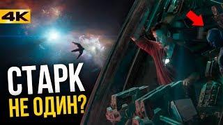 Разбор тизер-трейлера 'Мстители 4: Финал/Конец игры'