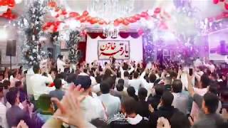 سـلام يـا رقـيّـة (ع)  |  الرادود محمد حسين حداديان  |  مولد السيدة رقية عليها السلام