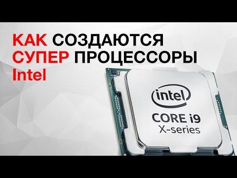 История компании Intel
