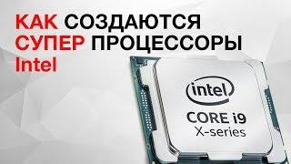 видео Хронология процессоров компании Intel: все процессоры. Часть 5. —