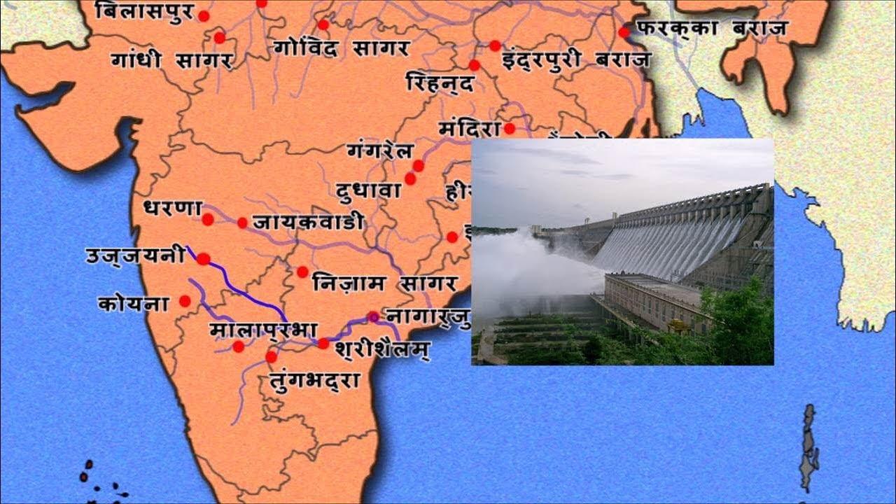 Important Dams of India I Hindi on india cities map, india map history, india map mumbai, india map bangla, india map asia, india map indo-gangetic plain, india map gujarat, india map states and rivers, india map art, india map hinduism, india map delhi, india map geography, india map in tamil, india map urdu, india map maharashtra, india map rajasthan, india map punjabi, india map english, india map nepal, india map state names,