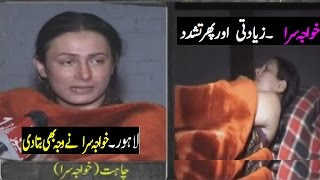 Lahore Shemale k sath Zyadti ki video | Females Avoide to watch
