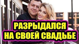 Шок-переписка Бузовой с Нагиевым, фото, видео