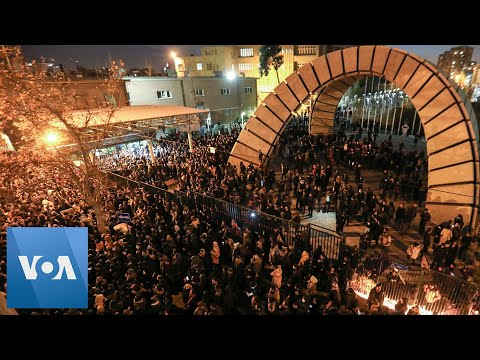 Protests After Iran