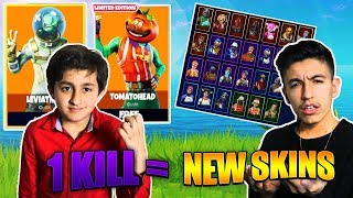 1 Kill = *NEW* Fortnite Skins For 9 Year Old Little Cousin! Buying His First Skin!