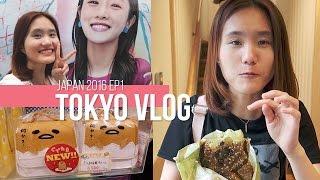 【旅行Vlog】東京 日本自由行 2016 EP1 (蛋黃哥TBS • 原宿 • 澀谷 • 吉祥寺 • 自由之丘) Japan Tokyo Travel Vlog