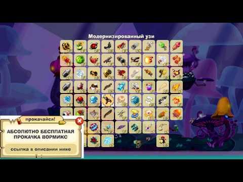 Игры Для Нокиа 5228 - brainsspecification