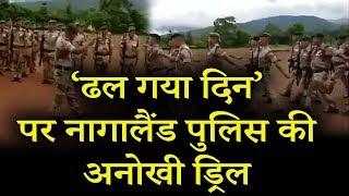 Nagaland Police Practice session drills to the tunes of Classic Bollywood songs | Viral Video