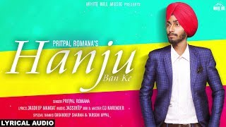 Hanju Ban Ke (Lyrical Audio) Pritpal Romana | New Punjabi Song 2018 | White Hill Music