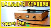 Балласт электронный feron 1x18w 195*28*19mm по гарантированной цене 159,60 р. Eb51s 1x18w feron, купить в интернет-магазине электрики.