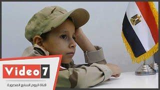 """شاهد حلم الطفل """" عمر"""" مرافق الرئيس فى افتتاح قناة السويس..ووالدته:""""خايفة ما يعيش للسنة الجاية """""""
