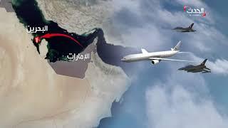 قطر تنتقم من ركاب الطائرات المدنية الإماراتية