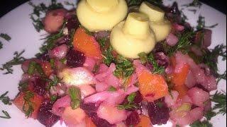 Пост!!! Постный овощной салат с грибами!!!