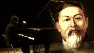 Көзімнің қарасы - Абай Құнанбаев (фортепиано)