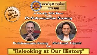 Dr Subramanian Swamy - Relooking at our History with Amish Tripathi