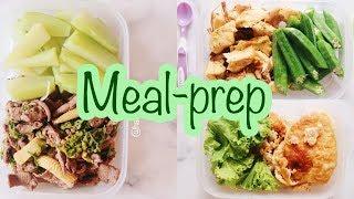 Eat Clean #6   MEAL-PREP - Nấu ăn cho cả tuần ♡ Hana Giang Anh