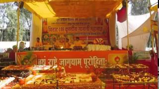 Yug Sangeet by Ramlal Birla and Toli Indore