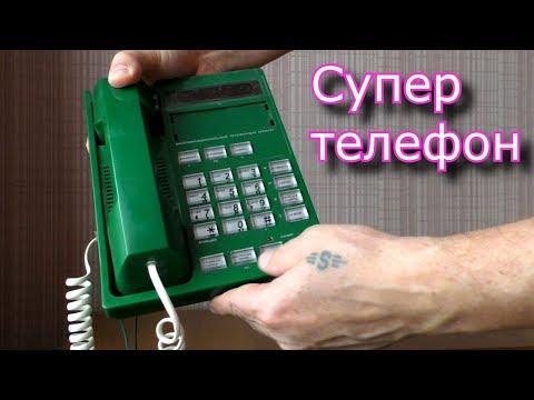 Многофункциональный телефонный аппарат с определителем номера