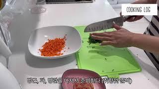 냉장고비우기2: 명란 달걀말이 만들기