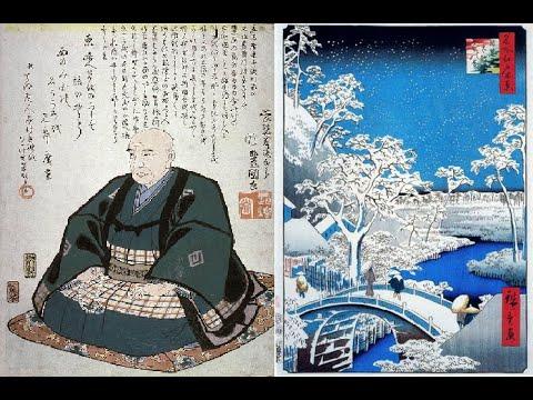 Utagawa Hiroshige (Andō Tokutarō) 安藤徳太郎 incisore e pittore giapponese.