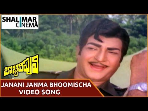 Bobbili Puli Movie || Janani Janma Bhoomischa Video Song || N.T. R, Sridevi || Shalimarcinema