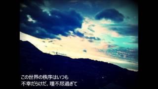 From Nico Nico Douga http://www.nicovideo.jp/watch/sm24566145 Compo...