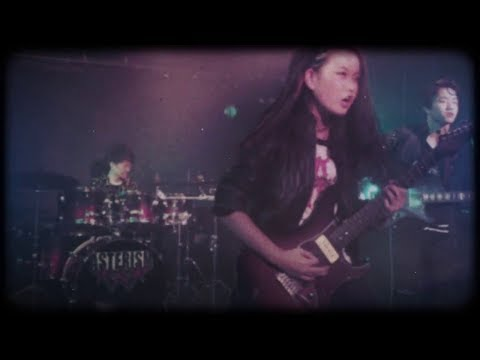 ASTERISM「155」MV(2017年11月15日発売)