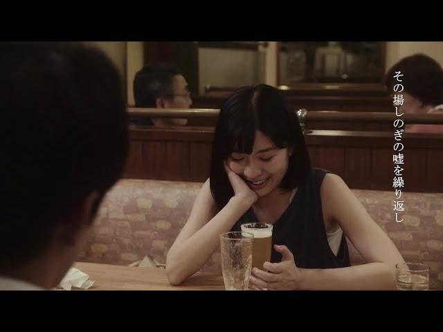 なぜその女から離れられないのか…森崎ウィン主演『本気のしるし<劇場版>』予告編