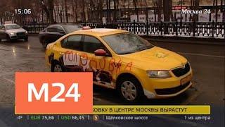 Госдума рассмотрит законопроект о государственном регулировании работы такси - Москва 24