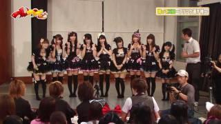 2011年11月11日オンエアー『つんつべ♂』バックナンバー#20「踊って三田...