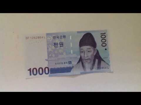 1000 Won From Korea
