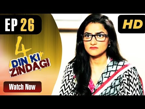 4 Din Ki Zindgi - Episode 26 - Aaj Entertainment