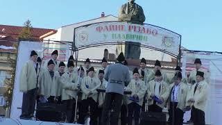 Gambar cover Концертна програма хорового колективу «Фінтеушу Маре»( м.Шомкута-Маре(Șomcuta Mare) ,Румунія.