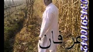 KARAN KHAN LATEST SONGS 2013