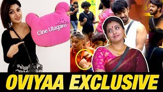 Oviya Reveals about Bigg Boss Season 2 | Today Cinema News |  Bigg Boss 2 Tamil