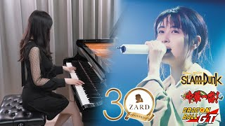 ZARD Collection Piano Medley!「Makenaide / Slam Dunk / Chūka Ichiban! / Dragon Ball GT」Ru's Piano