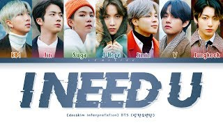 BTS I NEED U (docskim interpretation) Lyrics (방탄소년단 I NEED U 가사) [Color Coded Lyrics/Han/Rom/Eng]