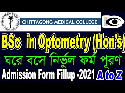 Ophthalmology  4 years BSc honours in Chittagong Medical University   Admission test bd 2021